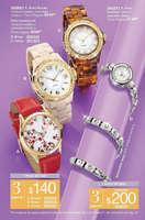 Ofertas de Avon, Campaña 6 Fashion and Home