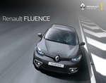 Ofertas de Renault, Fluence