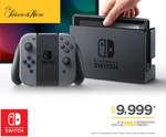 Ofertas de Palacio de Hierro, Nintendo Switch