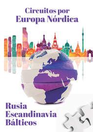 Circuitos por Europa nórdica 2017