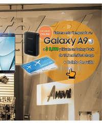 Promociones A-móvil
