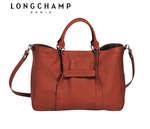 Ofertas de Longchamp, Bolsas