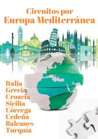 Mediterránea 2017