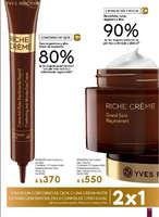 Ofertas de Yves Rocher, Campaña 3