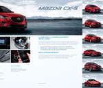 Ofertas de Mazda, Mazda CX-5