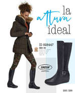 Ofertas de Price Shoes, Botas