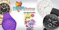 Gran Venta Arcoíris - Relojería