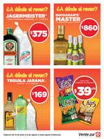 Ofertas de CCK, Promociones Centro
