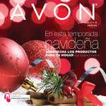 Ofertas de Avon, Temporada Navideña