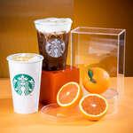 Ofertas de Starbucks, Naranja Mocha Cream con Cold Foam