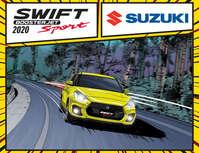 Swift sport